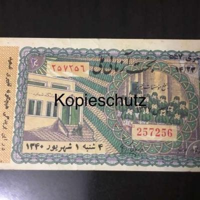 Iran Lotterieschein aus dem Jahr 1961 - thumb