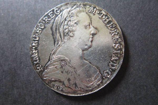 Maria Theresien Taler - Silber