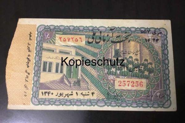 Iran Lotterieschein aus dem Jahr 1961