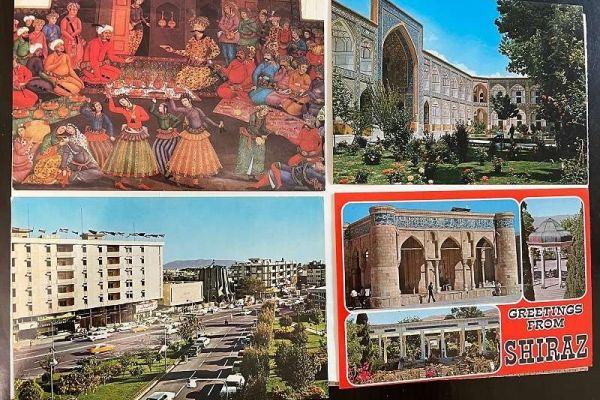 Alte iranische Postkarten vor 1979
